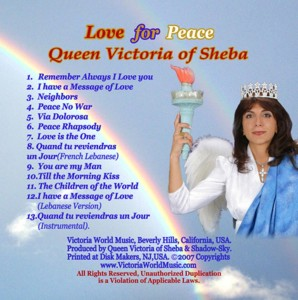QueenVictoria Of Sheba Album CD 2007.3